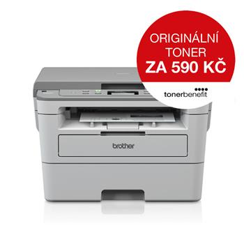 Brother DCP-B7520DW | TonerBenefit