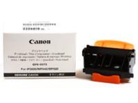 Canon QY6-0073-000 - originální tisková hlava