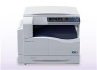Xerox WorkCentre 5021V_B, ČB laser. multifunkce, A3, USB, 128mb, 20ppm
