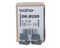 Brother DKBU99 - nůž do P-touch (nůž ořezu pro QL-xxx, 2ks) pro tiskárny štítků Brother Ql 500, 550, 560, 650