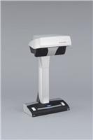 FUJITSU SV600 ScanSnap -skener SV600 ScanSnap , A3, 600dpi, USB 2.0, pro skenování na desce stolu