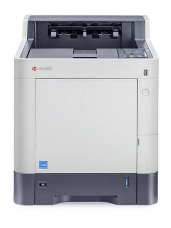 Kyocera P7040cdn - 40 čb/bar.A4, zásobník na 500 listů, 512 MB